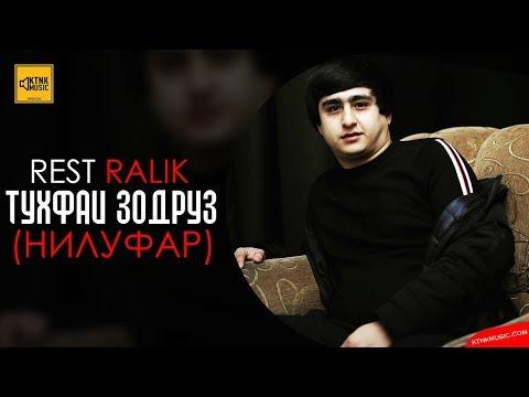 REST Pro (RaLiK) - Тухфаи зодруз (Нилуфар)