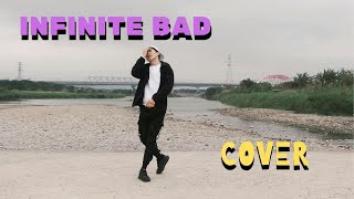 인피니트 INFINITE Bad Dance Cover Solo