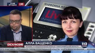 Cгорели 7 автомобилей ночью в Житомирской области,   Нацполиция(, 2016-06-18T14:51:52.000Z)