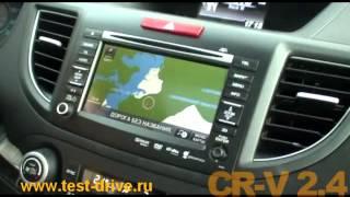 Тест-драйв Honda CR-V 2013 в Москве. 2.0 или 2.4? Конечно, 2.4))