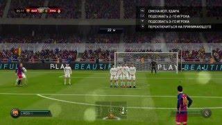TUTORIAL FIFA 16 - КАК БИТЬ ШТРАФНЫЕ УДАРЫ