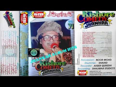 Kishore Kumar Jhankar Songs