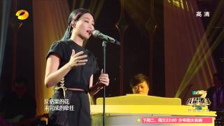 黄丽玲a lin 爱 我是歌手 3 第11期单曲纯享 i am a singer 3 song a lin performance 湖南卫视官方版