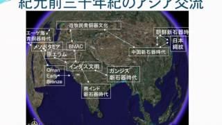 紀元前三千年紀のアジア