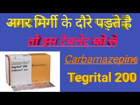 Tegretol muscle spasms icd 10 code