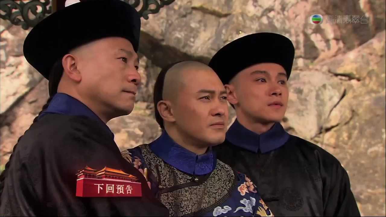 大太監 - 第 25 集預告 (TVB) - YouTube