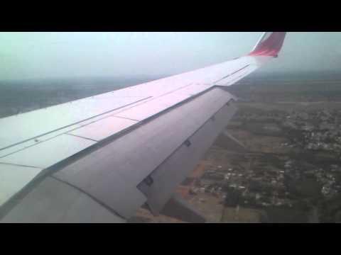 Air India express trichy landing