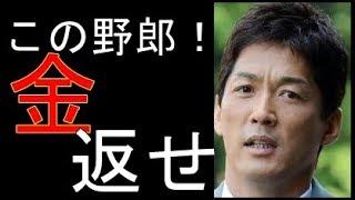 チャンネル登録、よろしくお願いします。▽ http://ur0.link/KJOK 長嶋茂...