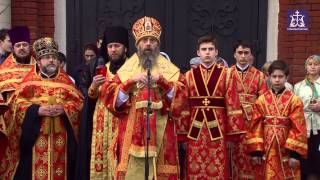 видео: Пасхальный крестный ход (Тульская епархия, 5 мая 2013 г.)