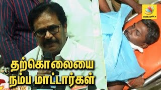 Thirunavukkarasar : Ramkumar's suicide won't be believed | Congress Speech Latest