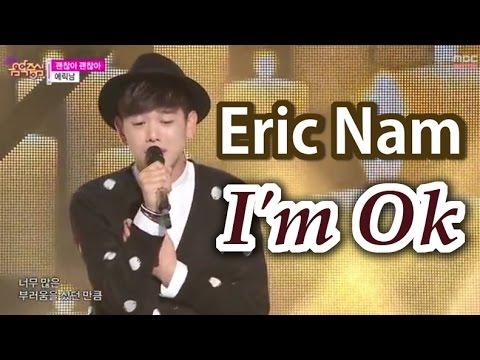 [HOT] Eric Nam - I'm Ok, 에릭남 - 괜찮아 괜찮아, Show Music Core 20150307
