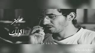 حالات واتس حزينه من فيلم ظرف طارق..اتحداك ماتبكي اداء فوق الروعه احمد حلمي