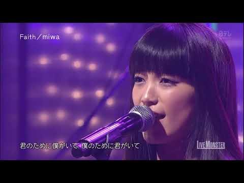 miwa - Faith (Live)