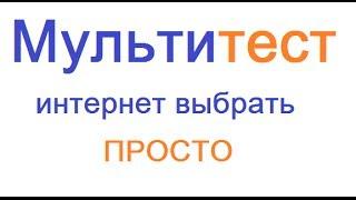 видео провайдеры интернета по адресу