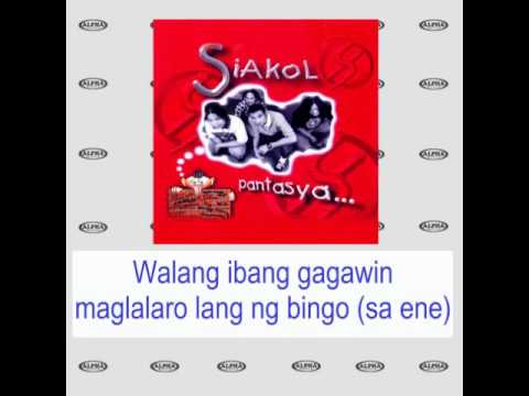 Sumama Ka Sa Akin By Siakol (With Lyrics)