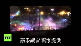 Taiwan: Dancefloor erupts in FLAMES at waterpark, nearly 500 injured