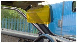 Солнцезащитный козырек M-AUTO для авто обзор / Антибликовый козырек для автомобиля купить