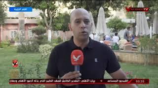 كريم احمد يتحدث لتريند عن استعدادات فريق الاهلى وعودة محمد شريف وبدر بانون وعمرو السولية
