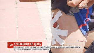 На Вінниччині орендар ставка відкрив стрілянину по підлітках