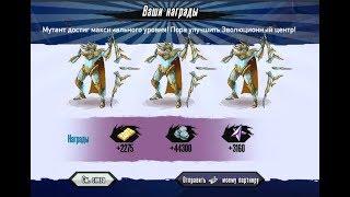 Mutants Genetic Gladiators- Вот ето понимаю дивизион гига