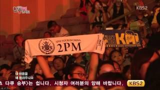 130703群星  - 开场+甜蜜蜜(韩文版)  KBS 中韩友谊演唱会【EXOCN资源组】