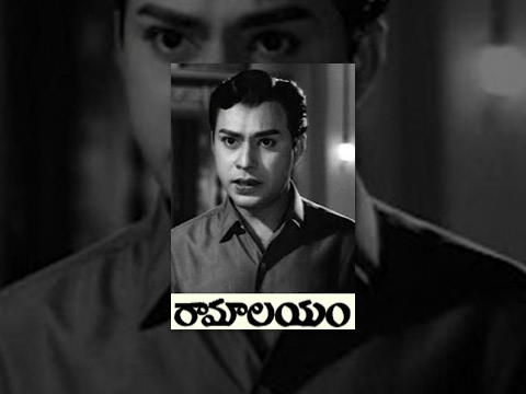 Ramalayam is listed (or ranked) 31 on the list The Best Shobhan Babu Movies
