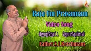 Father Berchmans - Raja Um Prasannam (Father S J Berchmans)