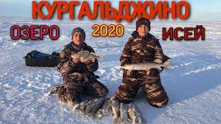 Зимняя рыбалка в Кургальджино на озере Есей 08 03 2020 года