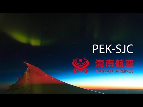 [4K] AURORA! Flight Record Hainan Airlines 787-8 Beijing to San Jose Economy and Airport Lounges