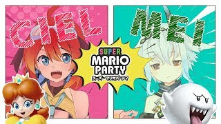 【スーパーマリオパーティ】アイドルなんだからリズムぐらいとれる!!【VTuber】