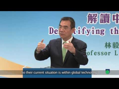 OUHK - Demystifying the Chinese Economy (Prof.Lin Yifu)