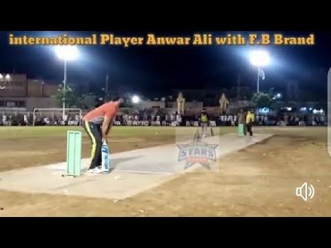 Quarter Final   First All Karachi Night Tape ball Cricket Tournament