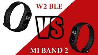 жесть! ПОДДЕЛКА Mi Band 2! Точная копия. Классный фитнес браслет. Обзор W2 BLE.. Сделано в Китае