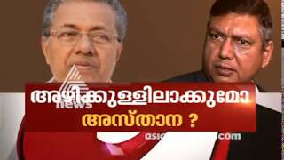 Asthana appointed as Vigilance Director  News Hour 12 Feb 2018