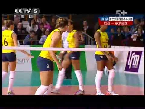130601 Montreux Volley Masters: Brazil - Dominican Republic