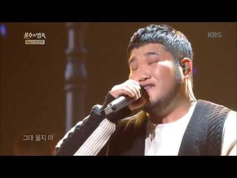 불후의명곡 Immortal Songs 2 - 길구봉구 - 그대 우나봐.20180113
