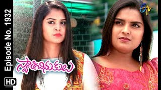 Swathi Chinukulu | 9th November 2019  | Full Episode No 1932 | ETV Telugu