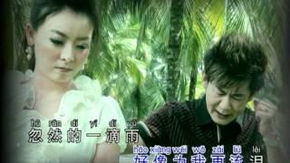 我为你哭!爱人 演唱:饶福全 发行:华华唱片