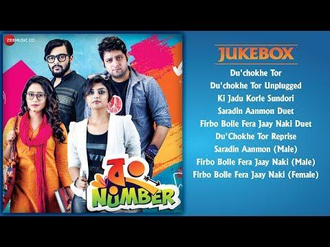 Wrong Number - Full Movie Audio Jukebox | Samadrashi Dutta, Sayani Ghosh, Sourav Das & Durga Santra