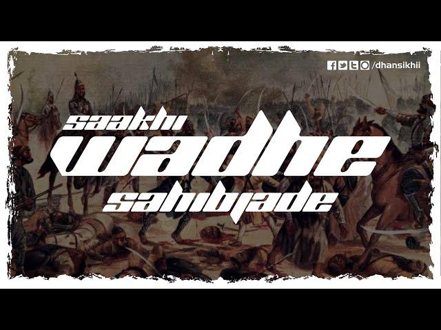 Saakhi Wadhe Sahibjade | Sikh Story | History | Dhansikhi