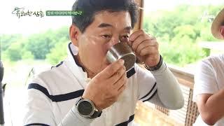 이연복X강레오, 달콤한 '성주 참외'와의 첫 만남! #참외식초 #참외청