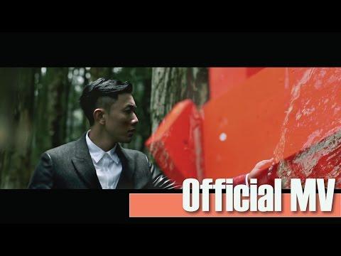 劉浩龍 Wilfred Lau - 《Change Your Life》Official Music Video