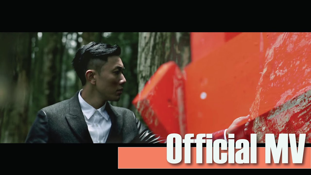 -wilfred-lau-change-your-lifeofficial-music-video-sun-entertainment-music