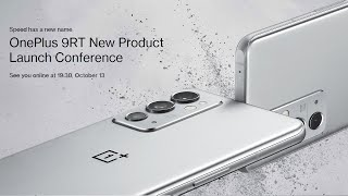 🔴 Oneplus 9RT Launch Event | Live Stream