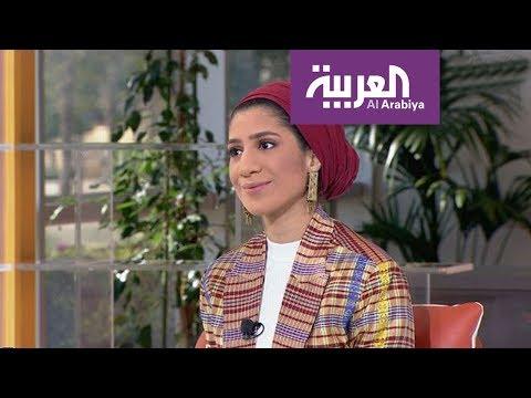 صباح العربية | مها جعفر تقلد لهجات  - نشر قبل 46 دقيقة