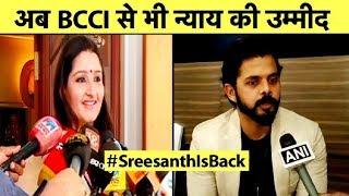 Watch: Sreesanth's wife Bhuvaneswari reacts on Supreme Court's order on Ban | Sports Tak