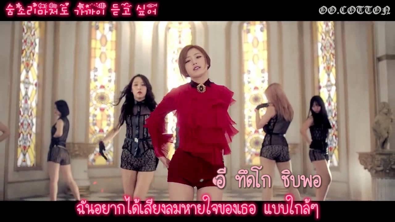 Karaoke Thaisub Jun Hyoseong Goodnight Kiss