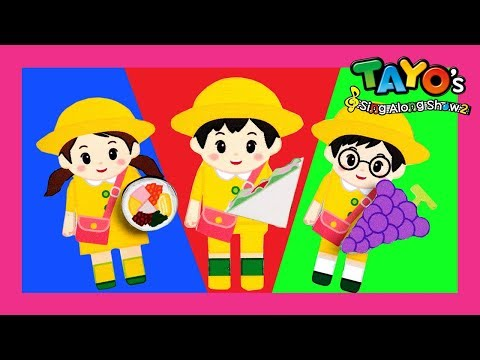 Tayo It's yummy lunch time! l Tayo's Sing Along Show 2 l Tayo the Little Bus