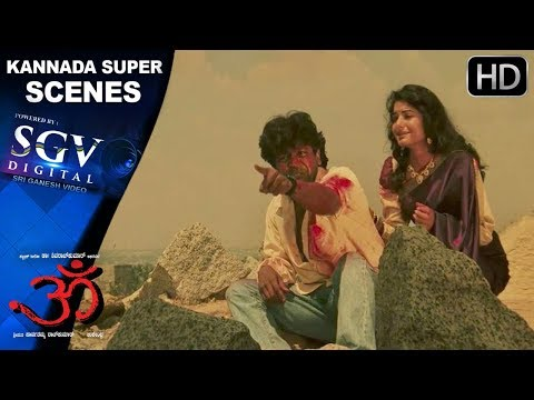 Om Kannada Movie | Prema confesses her love to Satya | Kannada Emotional Scenes 138 | Shivarajkumar