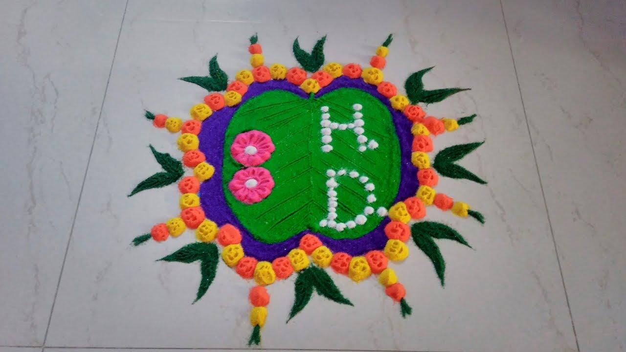 Dasara Diwali Navaratri Festival Rangoli Design With Zendu Flowers Youtube